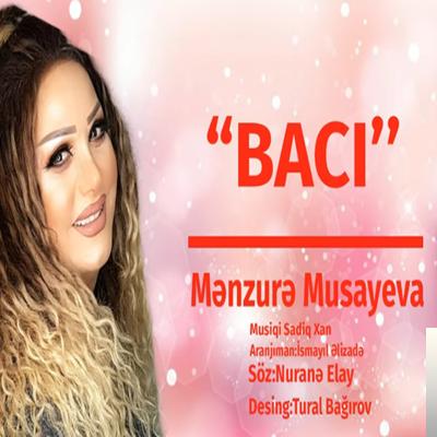 Menzure Musayeva Feat Uzeyir Memmedov Menim Ureyim Sensen Mp3 Indir Dinle Mp3 Kulisi